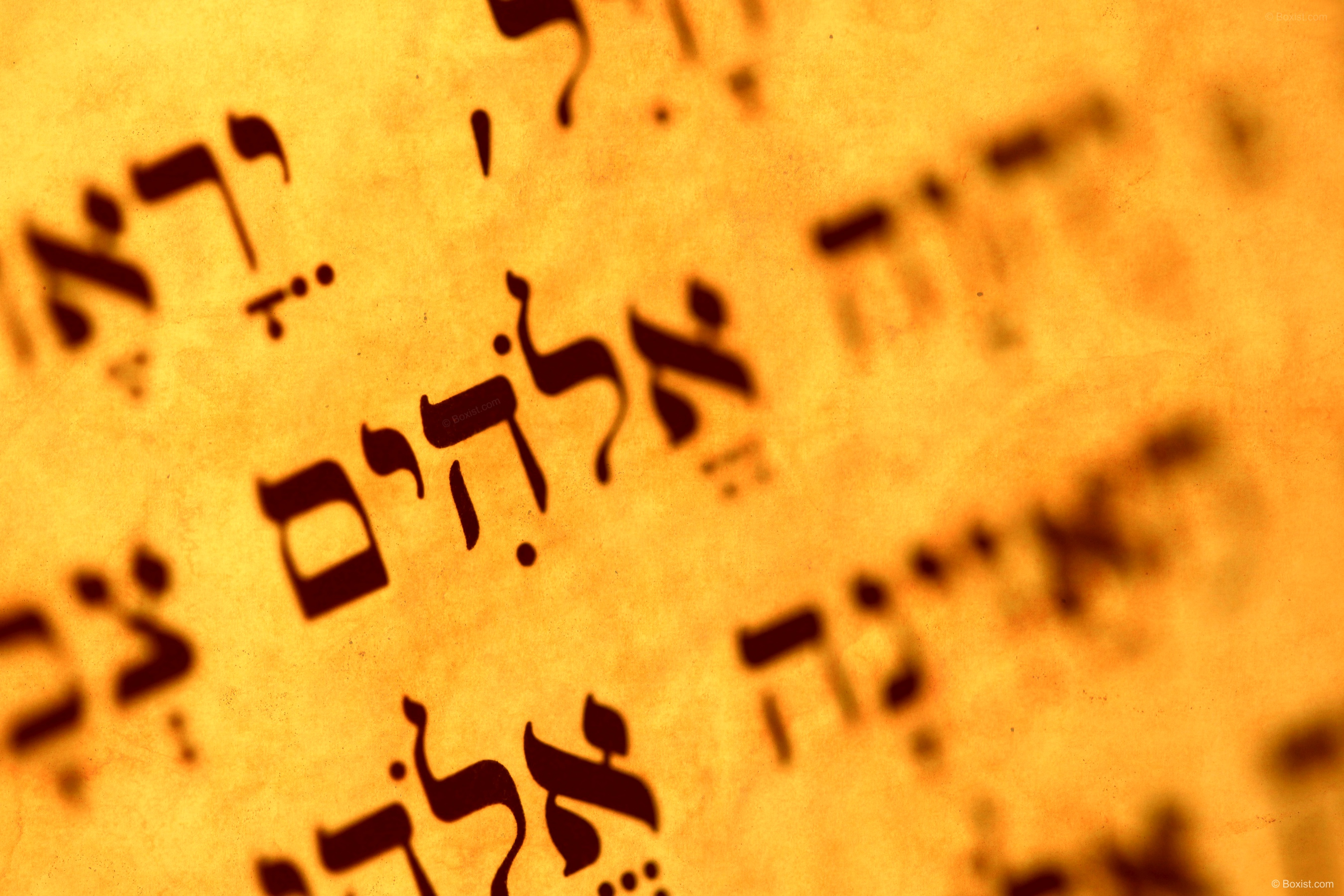 Elohim God Name in Jewish Torah
